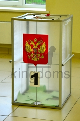 Ukrainian Ballot Box
