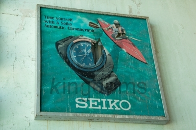 1974 Seiko Advert