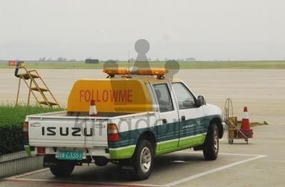 Follow Me Van