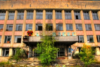 Chernobyl Power Station Offices