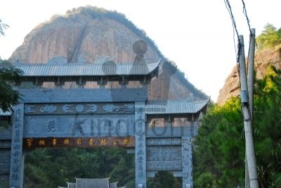 Cuiwei National Park Entrance