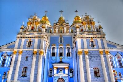 St. Michaels Monastery Kiev